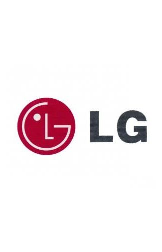 Goedkoopste LG G6 Zilver Aanbiedingen